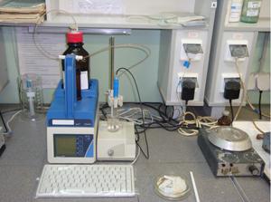 Услуги экологической лаборатории